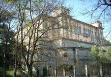 Ospedale psichiatrico giudiziario